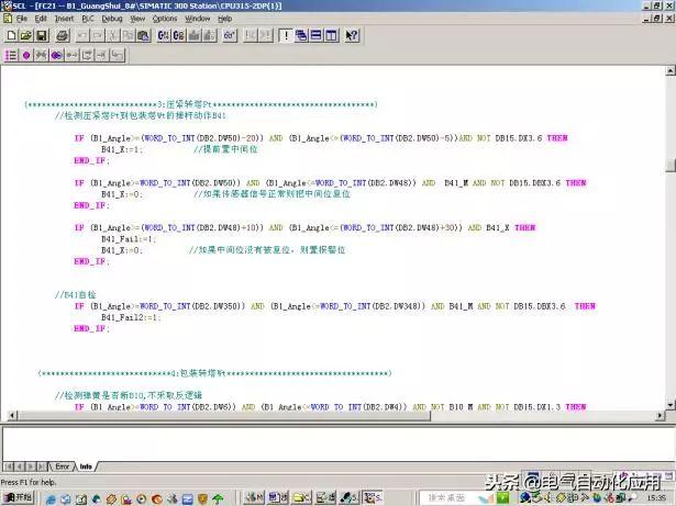 西门子最厉害的编程语言