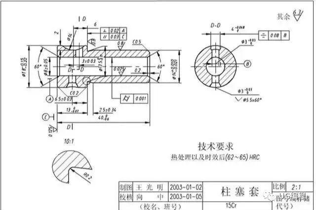 从零初步学机械,怎么画好一张零件图?详细的步骤
