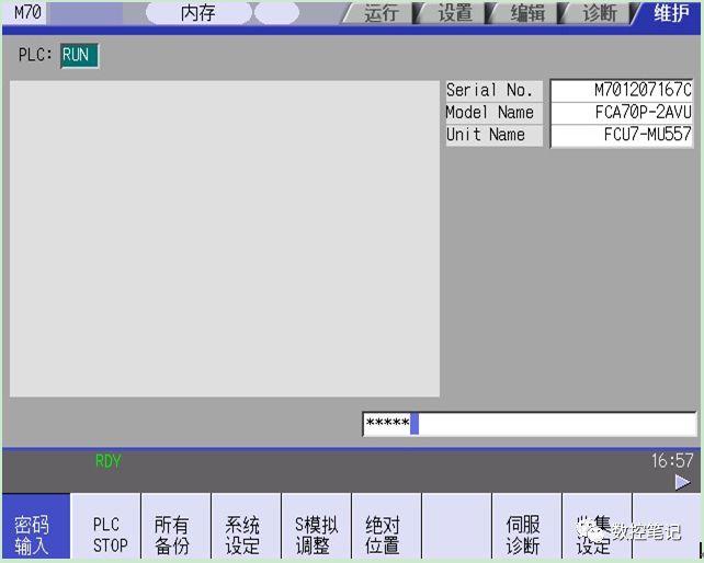 三菱M70设置加工条件G120应用介绍