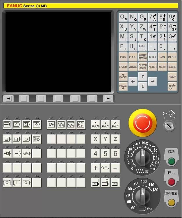 常见的数控系统有哪些?
