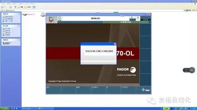 FAGOR 数控系统远程联网, 进行机床调试