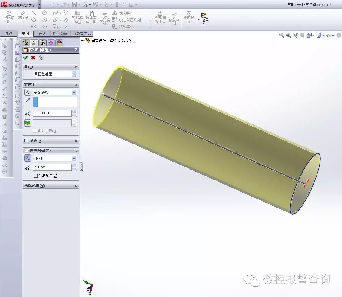 柏楚系统Cyptube切圆管,如何绘制包覆面