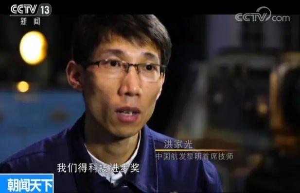 中国第一打磨匠,制造精度可达2微米
