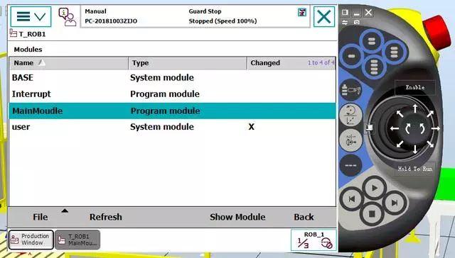 ABB机器人编程基本知识汇总