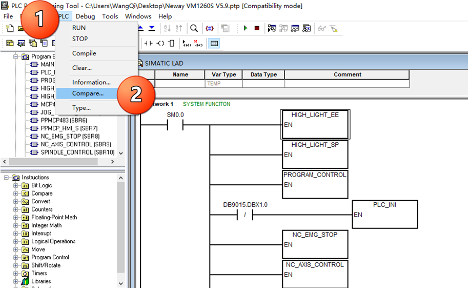 828D PLC程序比较及检查办法