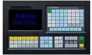 数控系统常见术语详解!
