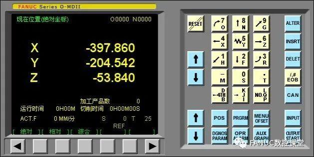 发那科法兰克加工中心FANUC 0MD 操作面板讲解,看看这些按键是什么意思-13404094-51CTO博客