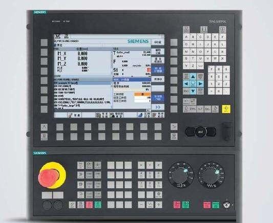 如何在西门子840D系统下进行垂度补偿(转)