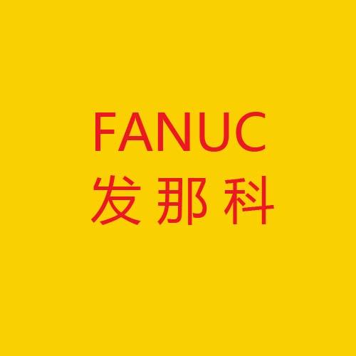 FANUC数控系统机床一键回参考点的方法