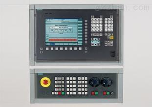 西门子数控系统摆线铣削功能
