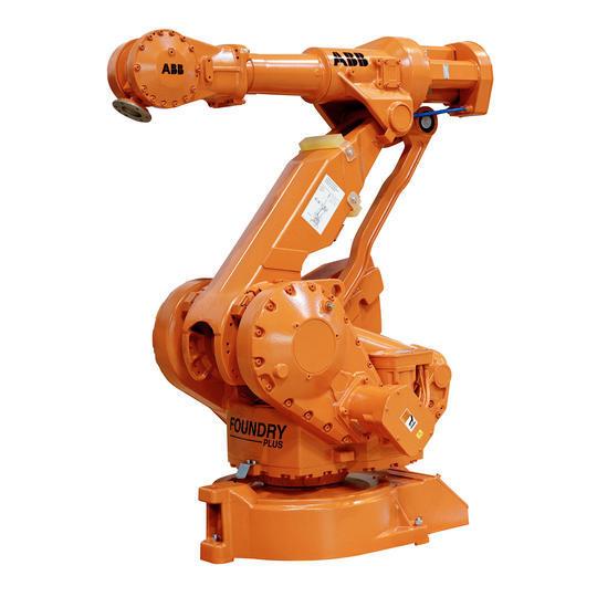 全方位讲解工业机器人与CNC机床如何集成