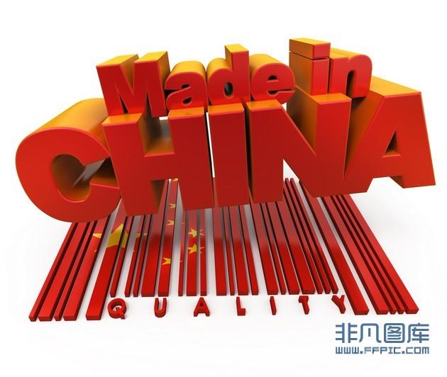 """""""中国制造业的综合税负比美国高35%""""?"""